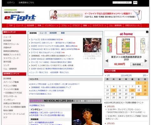 スクリーンショット 2014-02-18 12.58.38